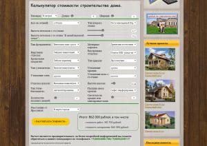 yar-doma.ru_cover